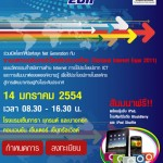 Thailand Internet Expo 2011