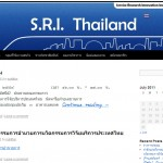 SRIService Research Innovation (SRI)‏